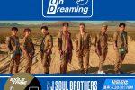 【速報】三代目J SOUL BROTHERSの伝説のラジオ番組『Keep On Dreaming ~from JSB~』7年半ぶりに復活!6月30日から配信開始!