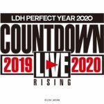 """三代目J SOUL BROTHERS出演・LDHカウントダウンライブ『LDH PERFECT YEAR 2020 COUNTDOWN LIVE 2019→2020 """"RISING""""』発売決定!発売日はいつ?予約方法、特典、最安値まとめ!"""