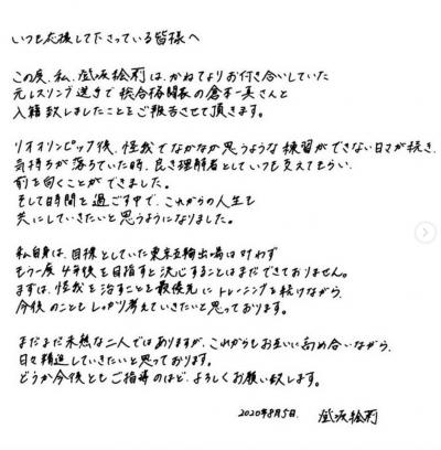 登坂広臣 結婚 2020
