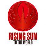 三代目JSB最新シングル情報!EXILE TRIBE マキシシングル『RISING SUN TO THE WORLD』発売日はいつ?予約方法、特典、最安値まとめ