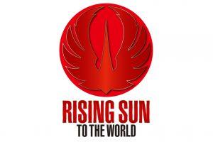 三代目JSB マキシシングル RISING SUN TO THE WORLD