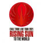 """三代目JSB 2021年ライブ「EXILE TRIBE LIVE TOUR 2021 """"RISING SUN TO THE WORLD""""」公演延期発表!延期後の日程や払い戻し方法まとめ"""