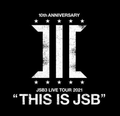 三代目JSB ドームツアー