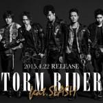 三代目新曲 『storm riders』 MV動画!特典、発売日など詳細!