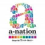 三代目a-nation大阪長居セトリ、レポ!【2015/8/23】ファンの感想!