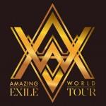 EXILEライブ2015【福岡ドーム】セトリや感想レポ!ネタバレ有り!【ファイナル初日】