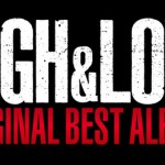 HIGH&LOW(ハイアンドロー)アルバム予約方法!特典や価格比較など詳細!