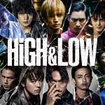 HiGH&LOW(ハイアンドロー)ライブ日程解禁!チケット予約、発売日など詳細!