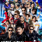 HiGH & LOW THE LIVE(ハイアンドロー)DVD予約案内!特典、最安値など徹底調査!