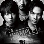 HiGH & LOW THE RED RAIN(ハイアンドロー)DVD予約案内!特典、最安値など徹底調査!