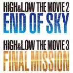 映画「HiGH&LOW THE MOVIE 2・3」チケット予約案内、あらすじ&キャストなど徹底調査【動画有】