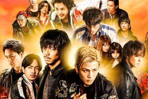 HiGH&LOW THE MOVIE 3 FINAL MISSION(ハイアンドローザムービー3)dvd Blu-ray 予約 価格 特典
