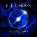 登坂広臣ソロライブ2018「FULL MOON」グッズ情報!発売日、通販、会場限定など!