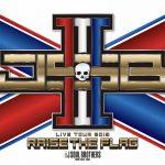 三代目ライブ2019【大阪2日目】セトリ&感想レポ!ネタバレ有り【8/8 RAISE THE FLAG】