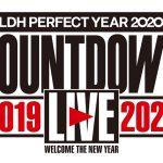 LDH初のカウントダウンライブ『LDH PERFECT YEAR 2020 COUNTDOWN LIVE 2019→2020』開催決定!詳細やファンの反応など!
