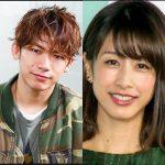 【SNSで話題】三代目 J SOUL BROTHERS NAOTO、加藤綾子と交際宣言!