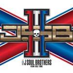 """三代目JSB LIVE PHOTO BOOK『三代目 J SOUL BROTHERS LIVE TOUR 2019 """"RAISE THE FLAG""""』発売決定!予約日・発送はいつ?【徹底調査】"""