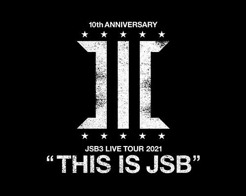 三代目 ライブ this is jsb